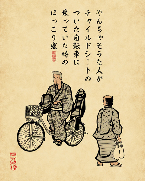 20200501自転車6