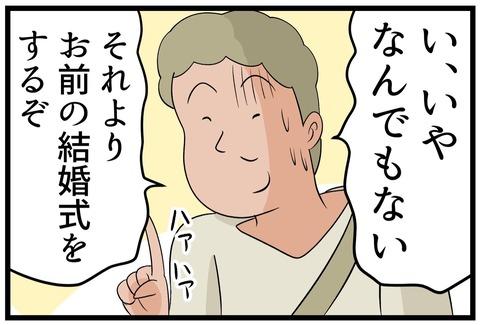 IMG_4882