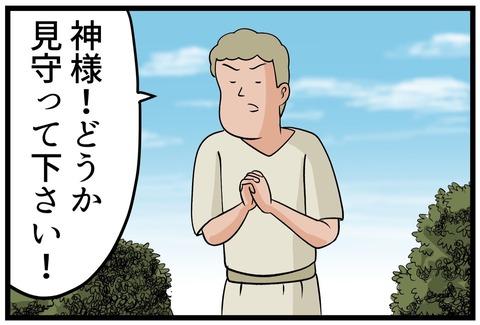 IMG_4988