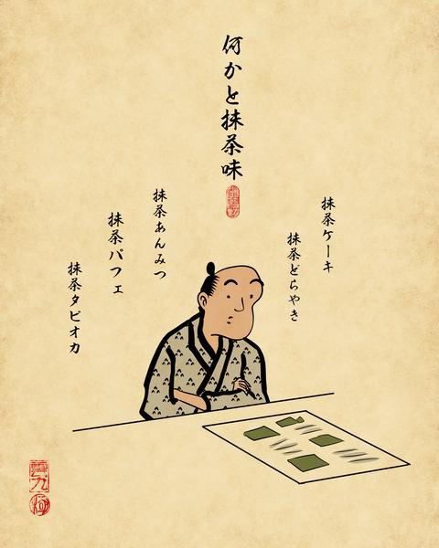 20200305京都観光4