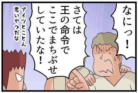 IMG_5094
