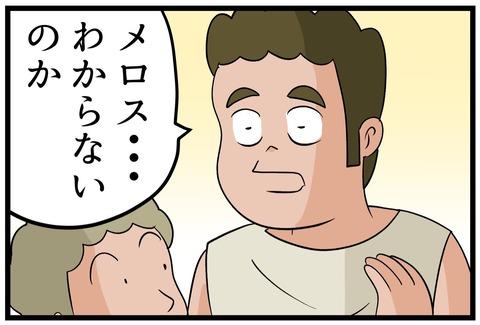 IMG_5363