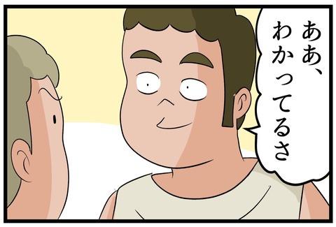 IMG_4867