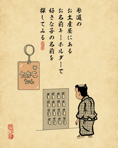 20191031神社6