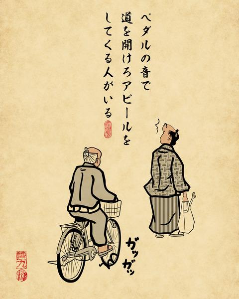 20200501自転車7