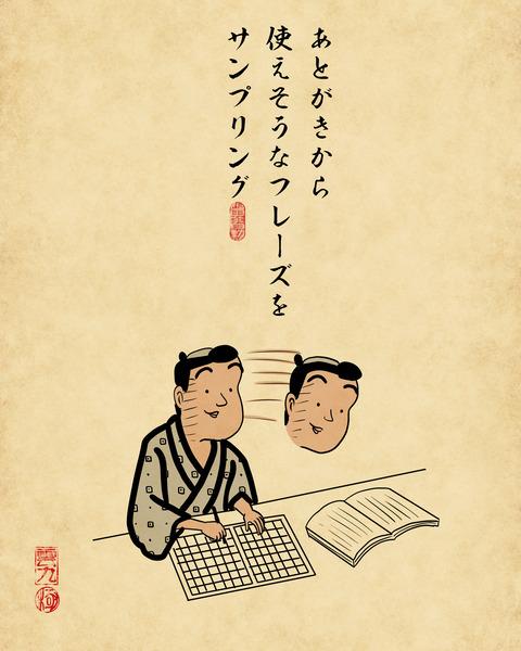 20200326読書感想文5