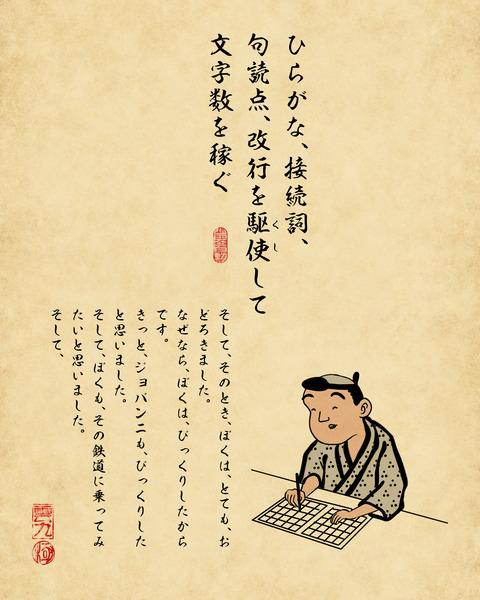 20200326読書感想文3