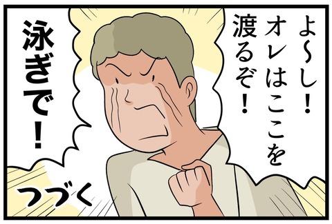 IMG_4969