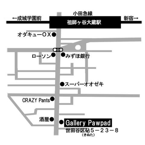 Gallery Paepad地図