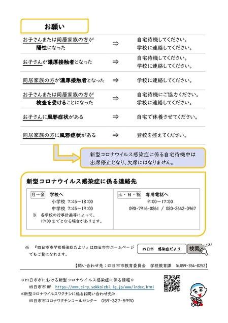 01.pdf 0309_2