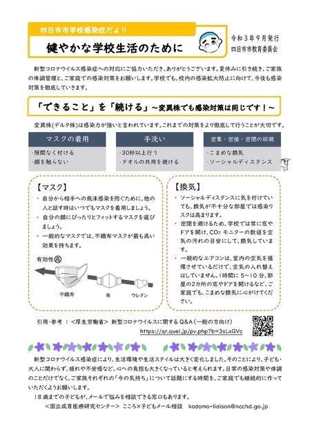 01.pdf 0309_1