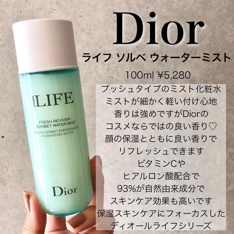 DCEE9586-8EDC-4061-A4E8-9094E31332DD