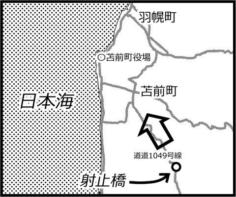 三毛別羆事件 5-13