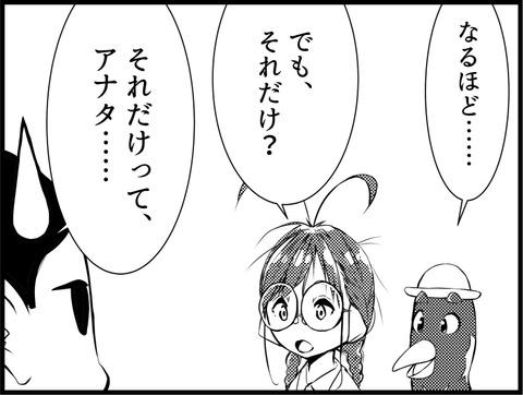 ゴジラ 03-3