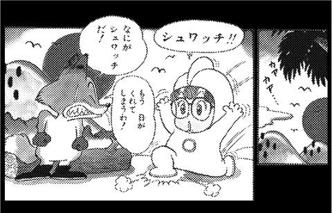 三毛別羆事件 5-45