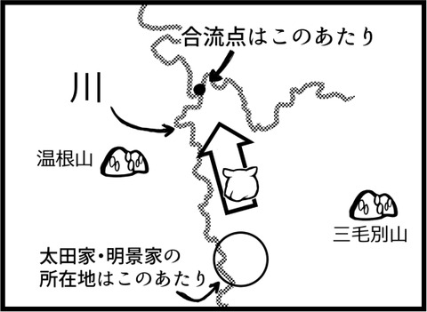 三毛別羆事件 5-9