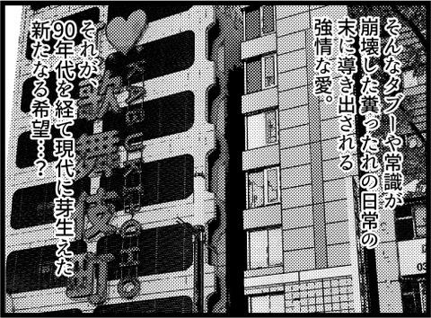 ちょぼ 3-24