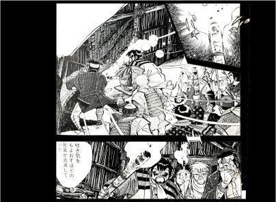 三毛別羆事件 4-39