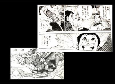 三毛別羆事件 7-4