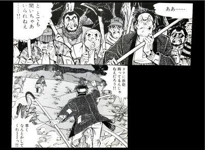 三毛別羆事件 4-31