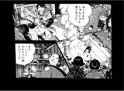 三毛別羆事件 4-10