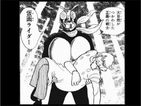 三毛別羆事件 5-46