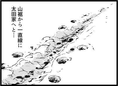 三毛別羆事件 7-7