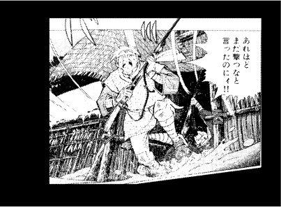 三毛別羆事件 6-1