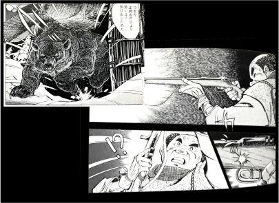 三毛別羆事件 4-33