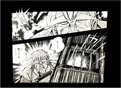 三毛別羆事件 4-30