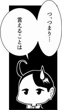 三毛別羆事件 5-60