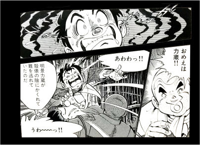 三毛別羆事件 4-38
