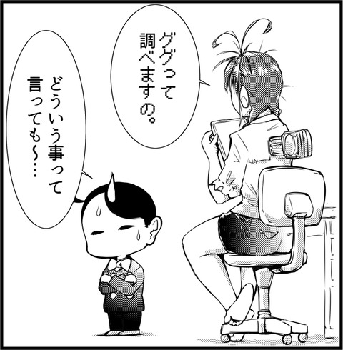 ゴジラ 01-18