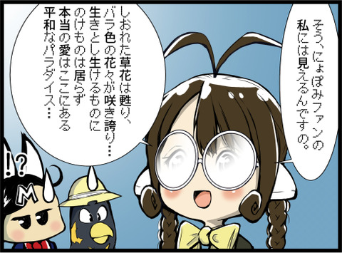 ちょぼ 3-22