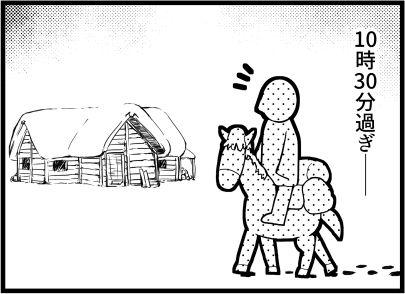 三毛別羆事件 7-6