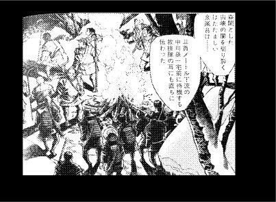 三毛別羆事件 4-12