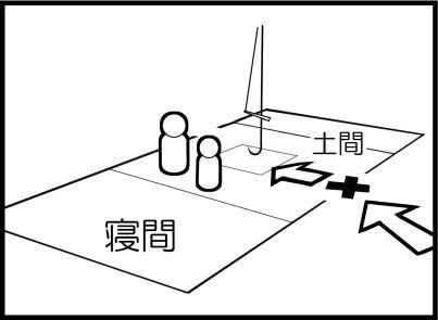 三毛別羆事件 9-2