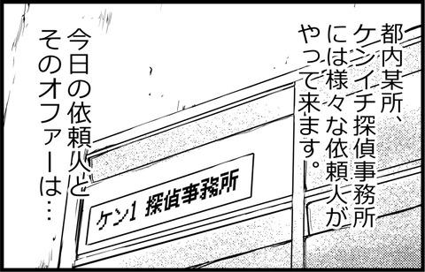 ゴジラ 01-9