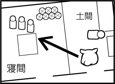 三毛別羆事件 4-21