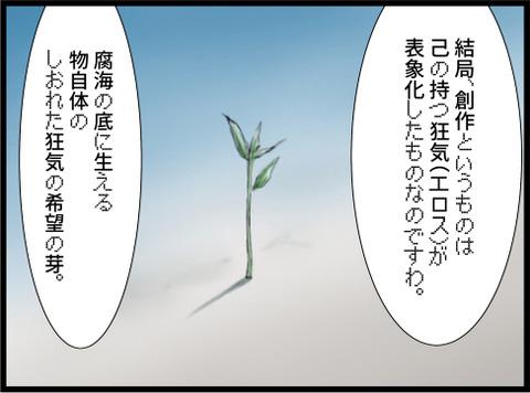 ちょぼ 3-20