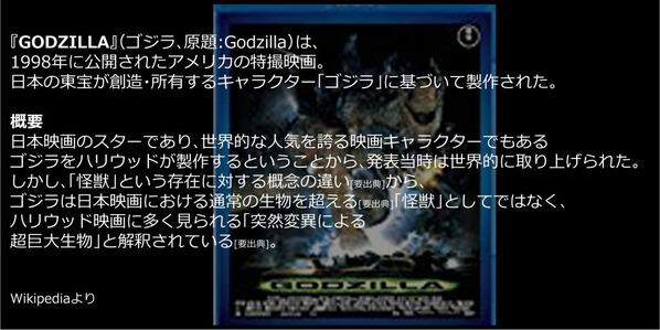 ゴジラ 02-15