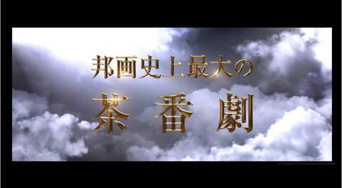 翔んで 埼玉 1-5