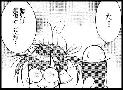 三毛別羆事件 4-36