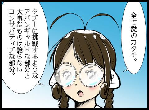 ちょぼ 3-19