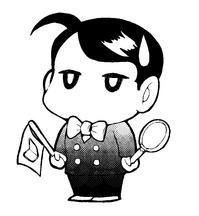 ケン1探偵長