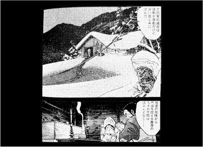 三毛別羆事件 4-14