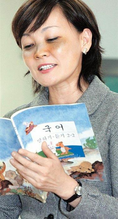 安倍昭恵朝鮮人