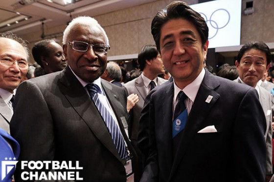 東京五輪招致で巨額の裏金疑惑浮上