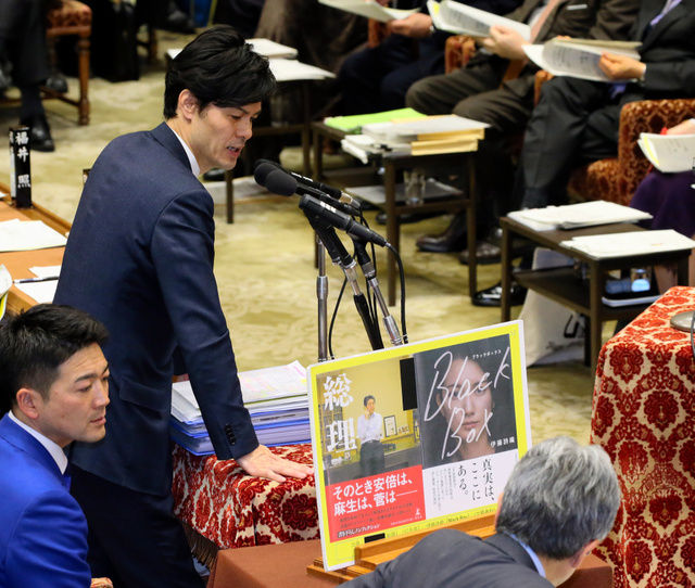 衆院予算委で質問する希望の党の柚木道義