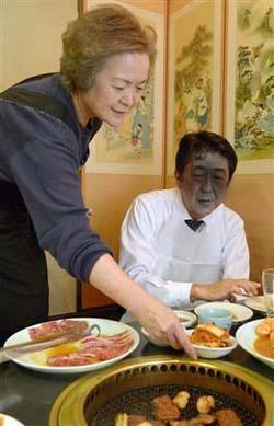 安倍朝鮮焼肉
